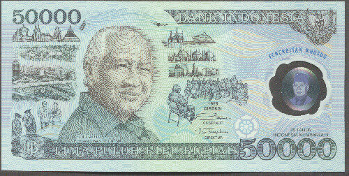 Indonesian Polymer Bank Notes