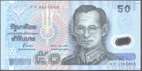 Thai 50 Baht banknote